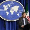 İran, Şam'daki terör saldırısını kınadı