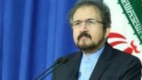 İran, Kerbela ve Babil'deki terör saldırılarını kınadı