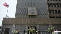 CNN: Amerikan elçiliğinin Tel Aviv'den Kudüs'e aktarılması iptal edildi