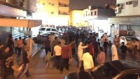 Bahreyn halkı, protesto eylemlerine devam ediyor