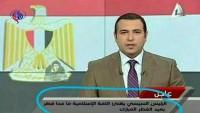 Sisi'den garip bayram mesajı tebriği
