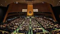 İran'ın nükleer silahsızlanma önerisi kabul edildi