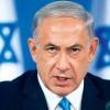 Netanyahu'ya İlişkin Yolsuzluk Soruşturması