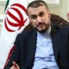 Emir Abdullahiyan: Suud rejimi siyonistlere büyük hizmetlerde bulunmuştur
