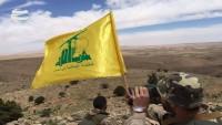 Hizbullah, Teröristlere 'Teslim Olun' Çağrısı Yaptı