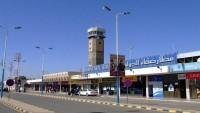 Yemen Havacılık Kurumu, Suudi Rejimini BM'ye Şikayet Etti