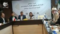 El Sanayi Dünya Konseyi: İran'ın Sircan Kilimi dünyada eşsizdir