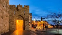 UNESCO, Siyonist İsrail'in uygulamalarını kınadı