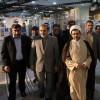 Velayeti: İran, İslam Ülkeleri İçerisinde Birlik Sancaktarıdır