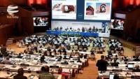 ABD, UNESCO'yla ilişkileri yeniden gözden geçirecekmiş