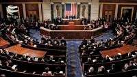 ABD Temsilciler Meclisi İran'daki Amerikalı casusların serbest bırakılmasını istedi