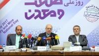 2025 yılına kadar İran dünyanın yeni bir ekonomik gücü olacak
