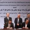 TOTAL'in geri dönüşü, İran'da yatırım için büyük adım