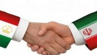 İran'ın Tacikistan büyükelçiliği: Tefrika çıkarmaya dayalı girişimler iki ülke çıkarlarına uygun değil