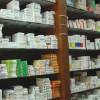 Suriye'nin ilaç ihtiyacının bir bölümünü İran karşılıyor