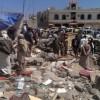 Katil Suud'un saldırılarında 3 Yemenli daha Şehit oldu