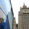 Rusya dışişleri bakanlığı Trump'ın İran karşıtı tutumuna tepki gösterdi