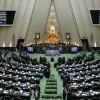 İran İslami Şura Meclisi, Suudi Arabistan'ın Yemen'e saldırılarını kınadı