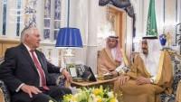 ABD Dışişleri Bakanı, Kral Selman ile görüştü