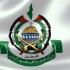 Hamas: Filistin Özerk Teşkilatı ile Siyonist rejim arasında yeniden güvenlik işbirliğinin başlaması, Filistin halkı için en büyük tehlike
