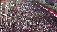 Kahraman Yemen Halkı Sokaklarda! Kahrolsun Amerika Kahrolsun Suud!