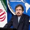Kasımi: UAEK başkanının Tahran ziyareti nükleer anlaşmaya destek amaçlıdır