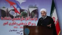 Ruhani: Kimse İran'ı nükleer anlaşma menfaatlerinden yoksun bırakamaz