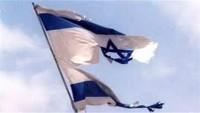 Hollanda eski başbakanı: İsrail en tehlikeli rejimdir
