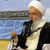 Ayetullah Nasır Mekarim Şirazi: Irak Kürdistan Bölgesi Referandumu Amerika ve Siyonist İsrail rejiminin planı