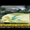 Hizbullah'tan siyonist İsrail rejimi medyasına beklenmedik cevap