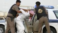 Arabistan'da muhaliflere yönelik tutuklamalar devam ediyor