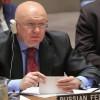 Rusya BMGK'den Han Şeyhun için özel araştırma yapılmasını istedi