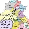 Irak Savunma Bakanlığı'ndan yalanlama