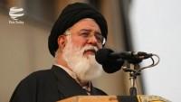 İstikbar karşıtlığı İran İslam Cumhuriyetinin onurunun devamına yol açmıştır