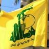 Hizbullah, Hayber 1 Füzesi'ni görücüye çıkardı