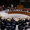 Güvenlik Konseyi KOEP için toplandı: ABD KOEP'e bağlı kalmalı