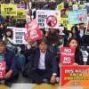 Güney Kore halkı Trump'ın ülkelerine gelmemesini istedi