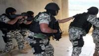 Lübnan'da MOSSAD ajanı yakalandı