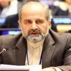 İran: Uluslararası Toplum, Afganistan sorunlarıyla ilgili sorumludur