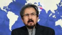 İran'dan ABD'nin iddialarına tepki