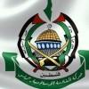 """Hamas, Mladenov'un Filistin Direnişini """"terör"""" olarak nitelemesini kınadı"""