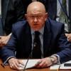 Rusya'nın BM Daimi Temsilcisi: Amerika'nın Kudüs'le ilgili kararı kargaşaya neden olmuştur