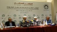 Ayetullah Eraki: Tüm İslam dünyası Filistin meselesi karşısında sorumludur