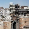 Yemen Dışişleri Bakanlığı: ABD'nin İran'a Yönelik Suçlamaları Komiktir