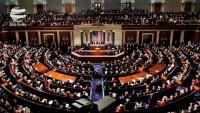 Amerikan Kongresi'nde İran'a uçak satışını yasaklayan tasarı onaylandı