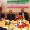 Laricani: İran ve Pakistan arasında işbirliği için iyi fırsatlar var