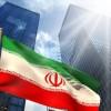 Amerikan enstitüsünden İran'ın ekonomideki başarısı itiraf edildi