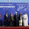 Çabahar Limanı'nın birinci aşamasının açılışı Cumhurbaşkanı Ruhani tarafından yapıldı