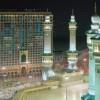 Suudi rejimi, Mekke'de Dar'ut Tevhid otelini müsadere etti