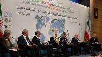 Tahran Güvenlik Konferansı sona erdi
